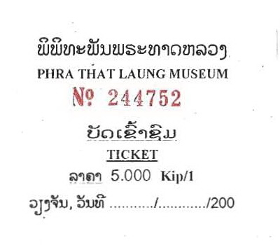 ticket-lao-03