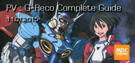 Preview : Gundam Reconguista in G Complete Guide
