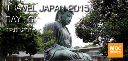 Travel Japan 2015 : Day 6