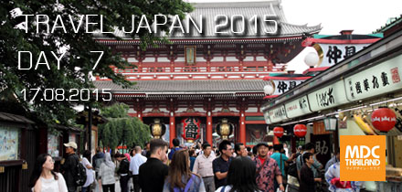 Travel Japan 2015 : Day 7