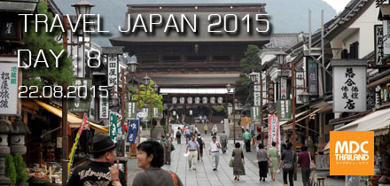 Travel Japan 2015 : Day 8
