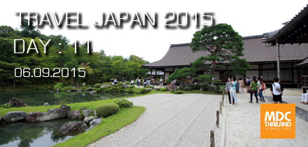Travel Japan 2015 : Day 11