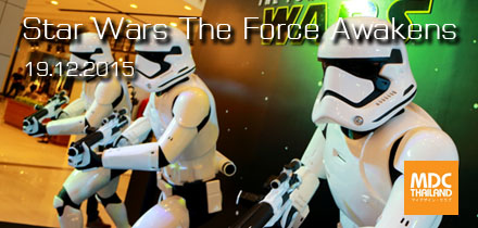 Star Wars : The Force Awakens – Integrated Event